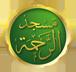 Masdjid Rahma