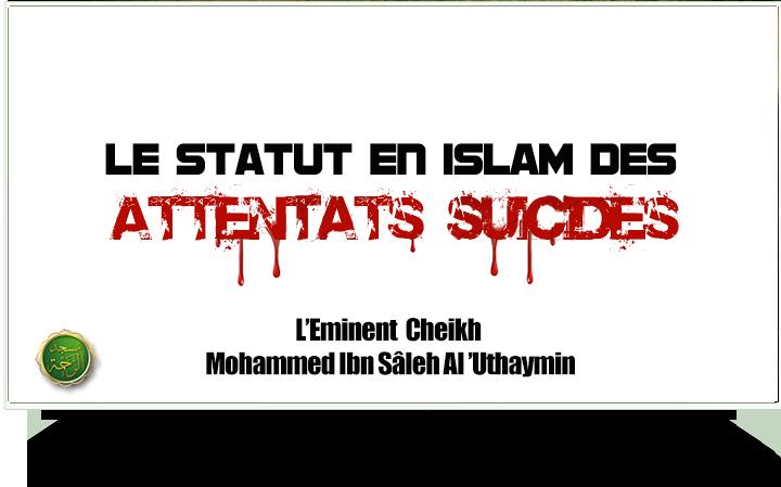avis religieux sur les attentats suicides