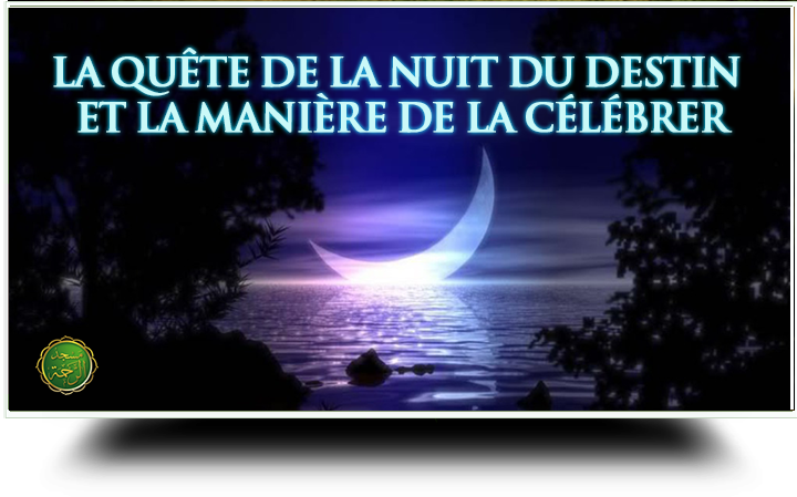 nuit destin